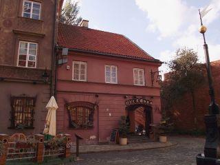 11 Szeroki Dunaj Street in Warsaw
