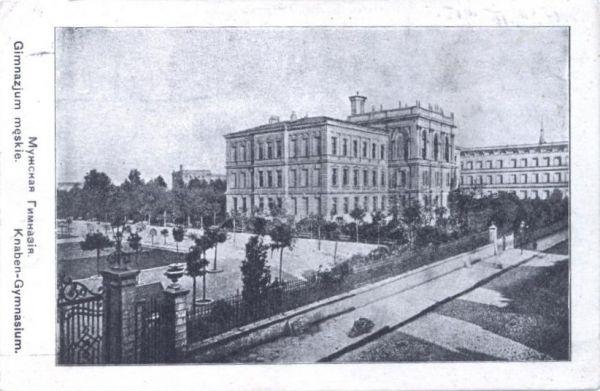 Gimnazjum Meskie Lodz old