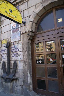 Kamieniczka przy K. Wielkiego 39 - brama wejściowa fot BMaliszewska