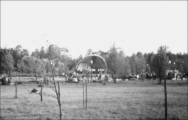 Ośrodek Bolina Janów - Nikiszowiec