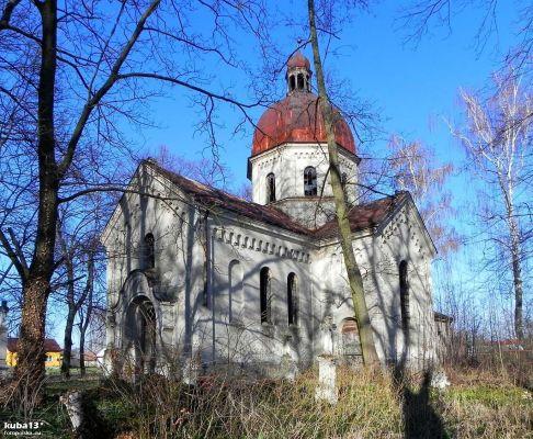 Stare Oleszyce, Cerkiew Opieki Najświętszej Maryi Panny - fotopolska.eu (298565)