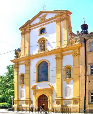 Dawny kościół augustianek wrocław fasada