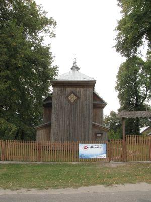 A 111 Cerkiew unicka, ob. kościół rzym.-kat. fil. p.w. Zmartwychwstania Pańskiego, drewn., 1728 i Dzwonnica, przy cerkwi unickiej 10