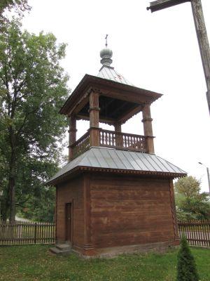 A 111 Cerkiew unicka, ob. kościół rzym.-kat. fil. p.w. Zmartwychwstania Pańskiego, drewn., 1728 i Dzwonnica, przy cerkwi unickiej 4