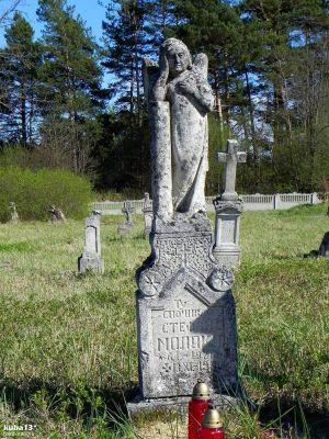 Dziewięcierz, Cmentarz grekokatolicki - fotopolska.eu (304775)