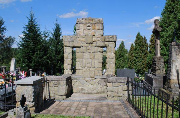 WWI, Military cemetery No. 297 Czchów (monument), City of Czchów, Brzesko county, Lesser Poland Voivodeship, Poland