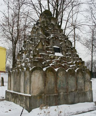 Sandomierz cmentarz żydowski lapidarium 31.12.2010 p