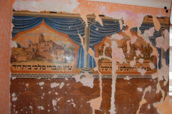Dom modlitwy Cukiermana w Będzinie