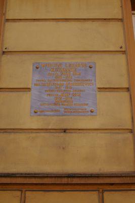 Kcynia, dom 1836 - pamiątkowa tablica