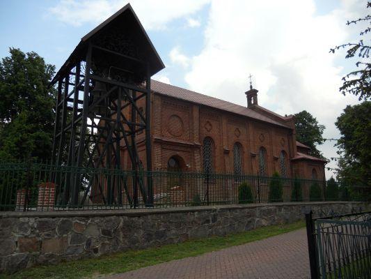 Kościół parafialny św. Wawrzyńca w Dobrzejewicach