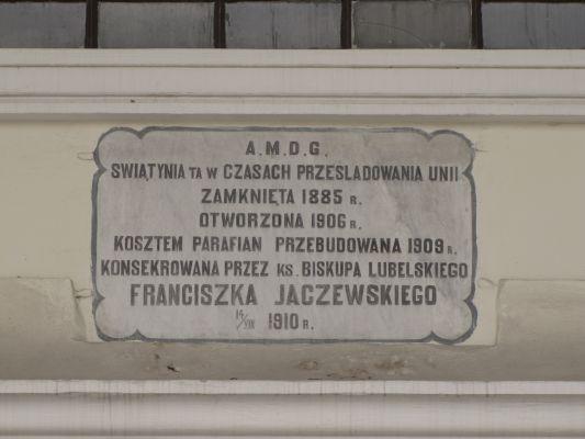 A-228 Kościół par. p.w. św. Anny Samotrzeciej, mur., 1837-1840 Wohyń 3