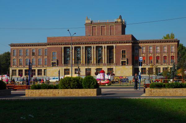 Budynek Pałacu Kultury Zagłębia w Dąbrowie Górniczej (kubos16)98