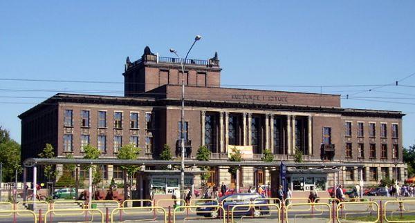 Dabrowa Gornicza Palac Kultury Zaglebia 2005-09