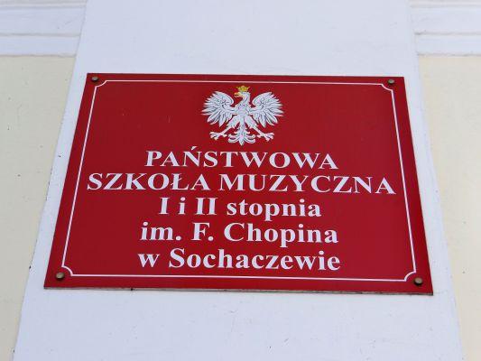 160313 Palace in Sochaczew Czerwonka - 04
