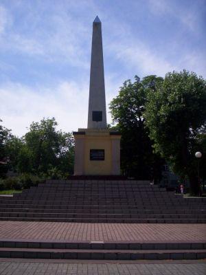 Glogow Pomnik II WS 2005 1