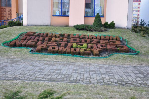 Sanktuarium Matki Bożej Jaworzno 73