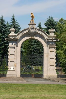 Silesian Central Park - ZOO gate 01