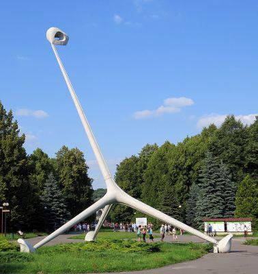yrafa Park Śląski