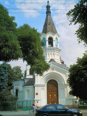 Cerkiew prawosławna przy ul. Słowackiego w Piotrkowie Trybunalskim