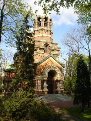 Cerkiew pw. Wiary, Nadziei i Miłości w Sosnowcu