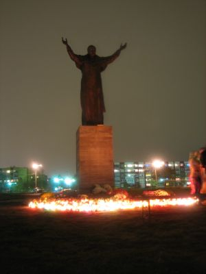 Pomnik Jana Pawła II na Placu Papieskim w Sosnowcu