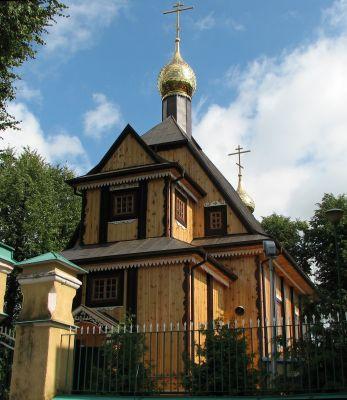 Cerkiew Narodzenia Bogarodzicy, Bielsk Podlaski