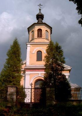 Cerkiew Świętej Trójcy w Tarnogrodzie