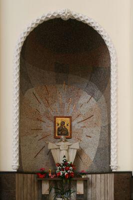 Kaplica w archikatedrze pw. Chrystusa Króla w Katowicach
