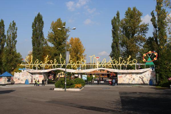 Wejście do Śląskiego Wesołego Miasteczka w WPKiW
