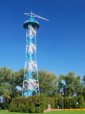 Wieża spadochronowa w Parku Kościuszki w Katowicach