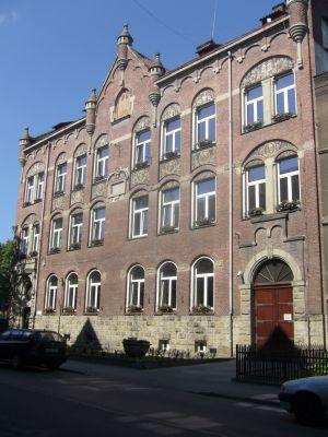 Kolegium Nauczycielskie w Białej Krakowskiej