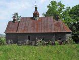 Chyrzynka cerkiew1