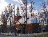 Zwiernik, zespół kościoła par. p.w. św. Marcina
