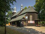 SM Cieszęcin Kościół św Wojciecha (1) ID 614861