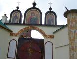 Ujkowice-monaster