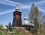 Leszczyny, Beskid Niski, Poland