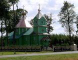 Werpol cerkiew Kosmy i Damiana