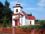 Lipiny, Cerkiew św Michała Archanioła - fotopolska.eu (131425)
