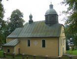 Ustrzyki Dolne cerkiew 1