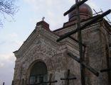 Cerkiew pw.Św.Piotra i Pawła w Sosnowicy,woj.lubelskie,pow.parczewski,gm.Sosnowica.