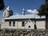 Dawna cerkiew w Trepczy