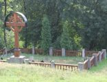 Cmentarz wojenny nr 219 - Błażkowa