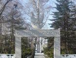 Bielsko-Biała, cmentarz wojskowy - brama