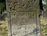 New Jewish cemetery Skierniewice IMGP7218