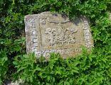 Wielkie Oczy, Cmentarz żydowski, Bejt Kwarot - fotopolska.eu (208872)