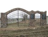 Brama cmentarza żydowskiego w Kolnie