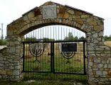Cmentarz żydowski w Wąchocku (1)