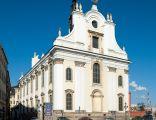 Kościół Imienia Jezus we Wrocławiu