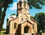 Grodysławice-Cerkiew