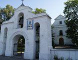 A 893 kościół klasztorny franciszkanów, ob. fil. p.w. Przemienienia Pańskiego Stężyca 2
